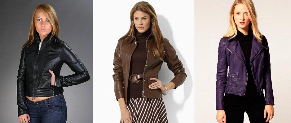 Кожаные куртки популярных брендов
