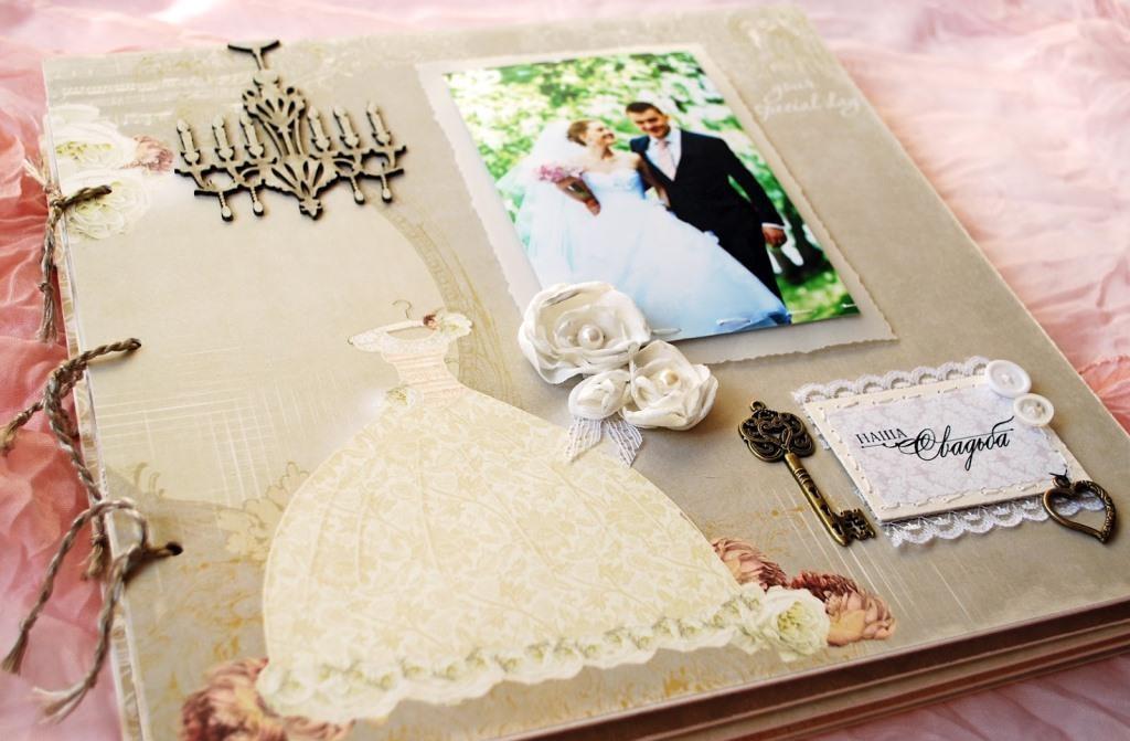 Свадебны скрапбукинг фотоальбом своими руками