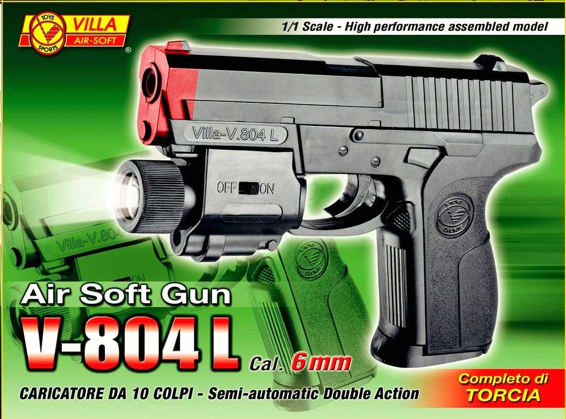 pistolet-lazernoe