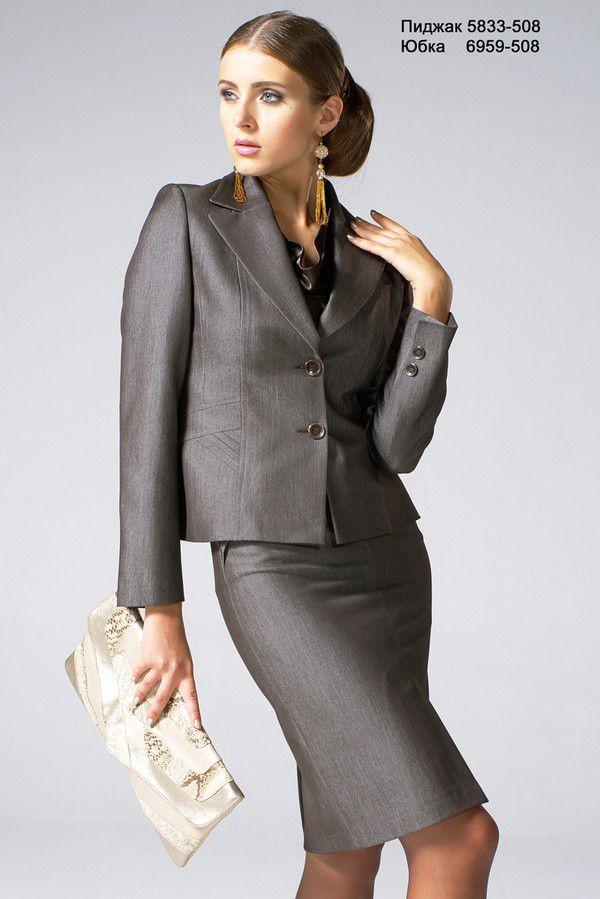 Деловая женская одежда: красивая элегантность