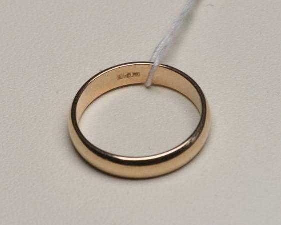 гладкое кольцо
