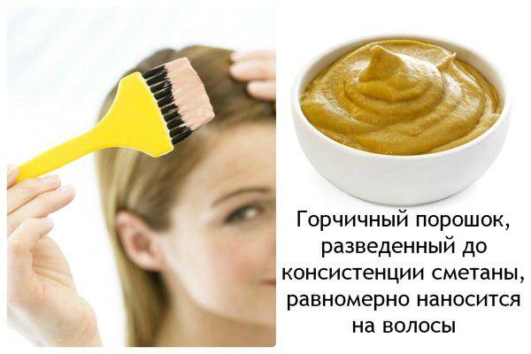 Приготовить порошок для волос