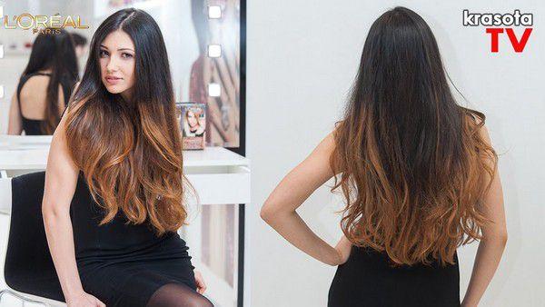 Омбре на темные волосы фото как сделать