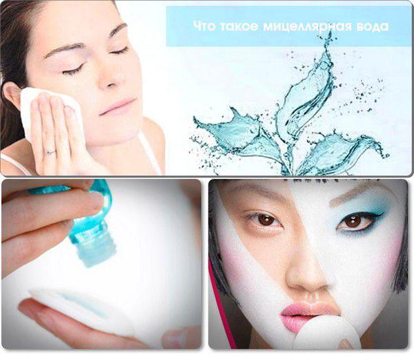 Мицеллярная вода для кожи