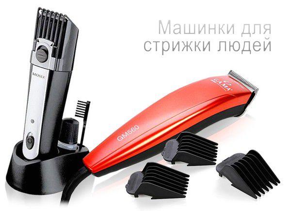 Фото инструменты для стрижки волос