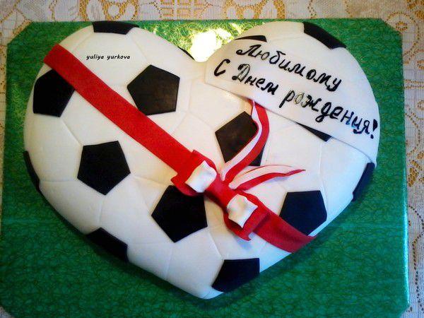 Подарок на день рождение футболисту 11