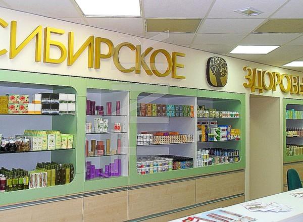 Каталог «Сибирское здоровье» невероятно обширен…