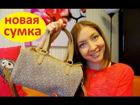 Покупка месяца - сумка DKNY из США (Ebay)
