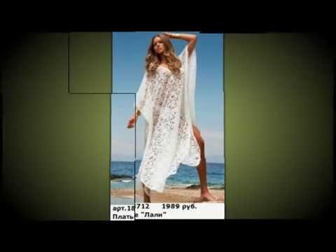 Красивые пляжные платья на лето 2015