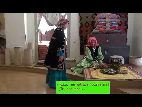 Знакомимся с башкирским гостеприимством от национального музея Республики Башкортостан [1]