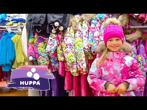 HUPPA - Интернет магазин