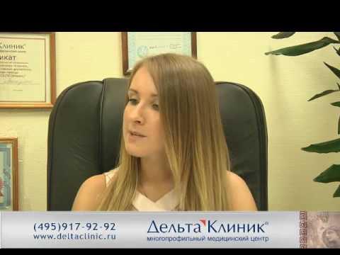Пилинг В МЕДИЦИНСКОМ ЦЕНТРЕ ДЕЛЬТАКЛИНИК._1.flv