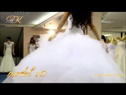 Пышное свадебное платье №761