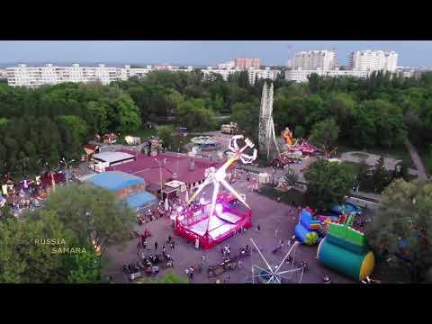 Парк культуры и отдыха им. Ю.А. Гагарина г.Самара / Russia