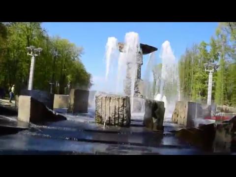 14 мая 2017 Республика Беларусь. Минск. Парк победы. (день)