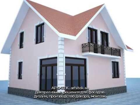 12 Декоративная отделка фасада дома