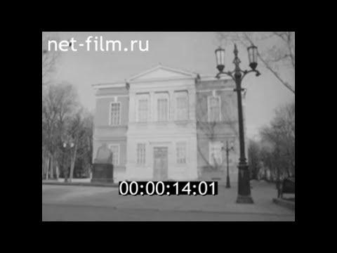 1986г. Саратов. художественный музей имени Радищева