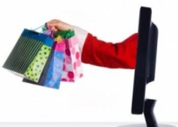 Шоппинг в интернете — введение