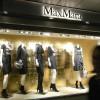 Бизнес-идея: Магазин женской одежды