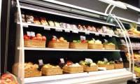 Что в себя включает обслуживание холодильного оборудования?