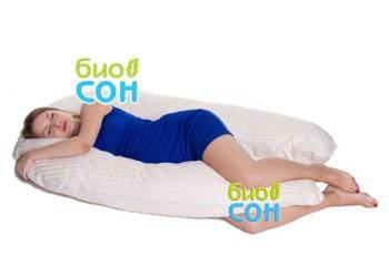 Для чего нужна подушка для беременных и как ее правильно выбрать?