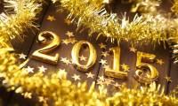 Необычный Новый год