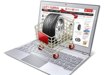 Создать свой интернет-магазин за короткий срок