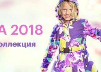 Детская одежда Хуппа – стиль и комфорт подрастающих модников