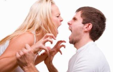 Агрессия в семье
