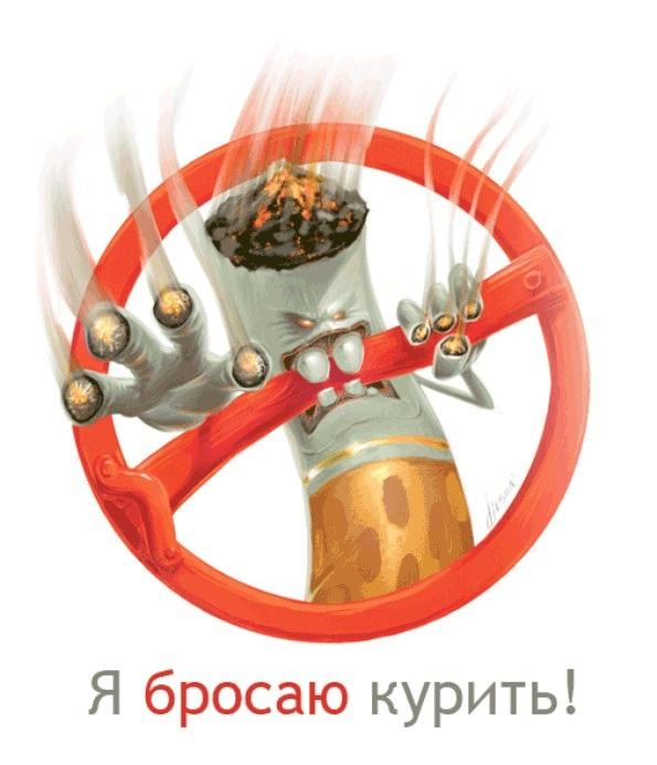 Средства против курение на страже