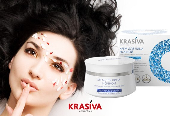 KRASIVA cosmetics