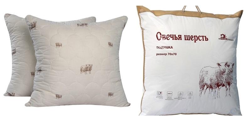 Подушка с овечьей шерстью