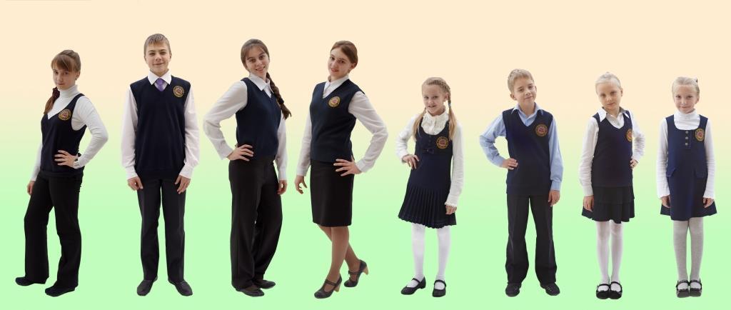 Форма от 1 до 11 класса
