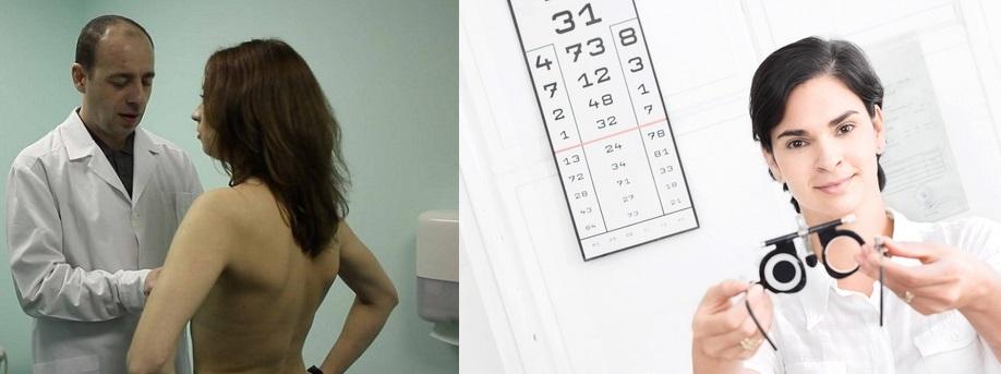 Окулист и маммолог