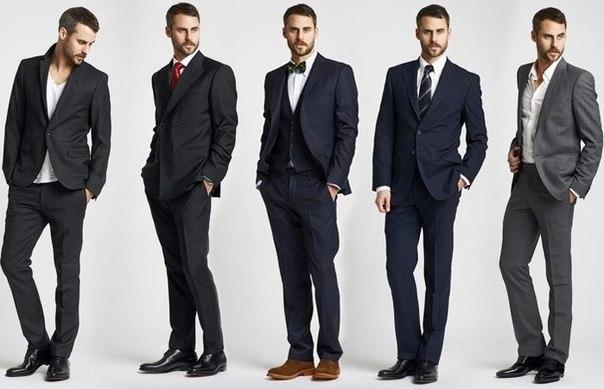 Хорошо одетые мужчины