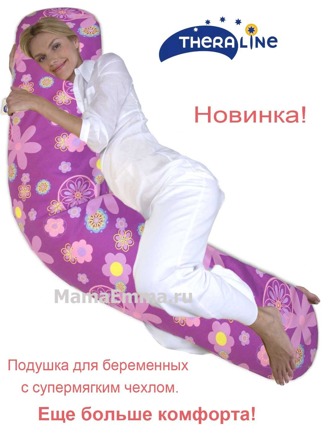 podushka-odealo