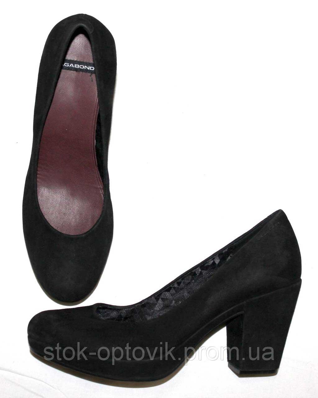 zakazat-obuv