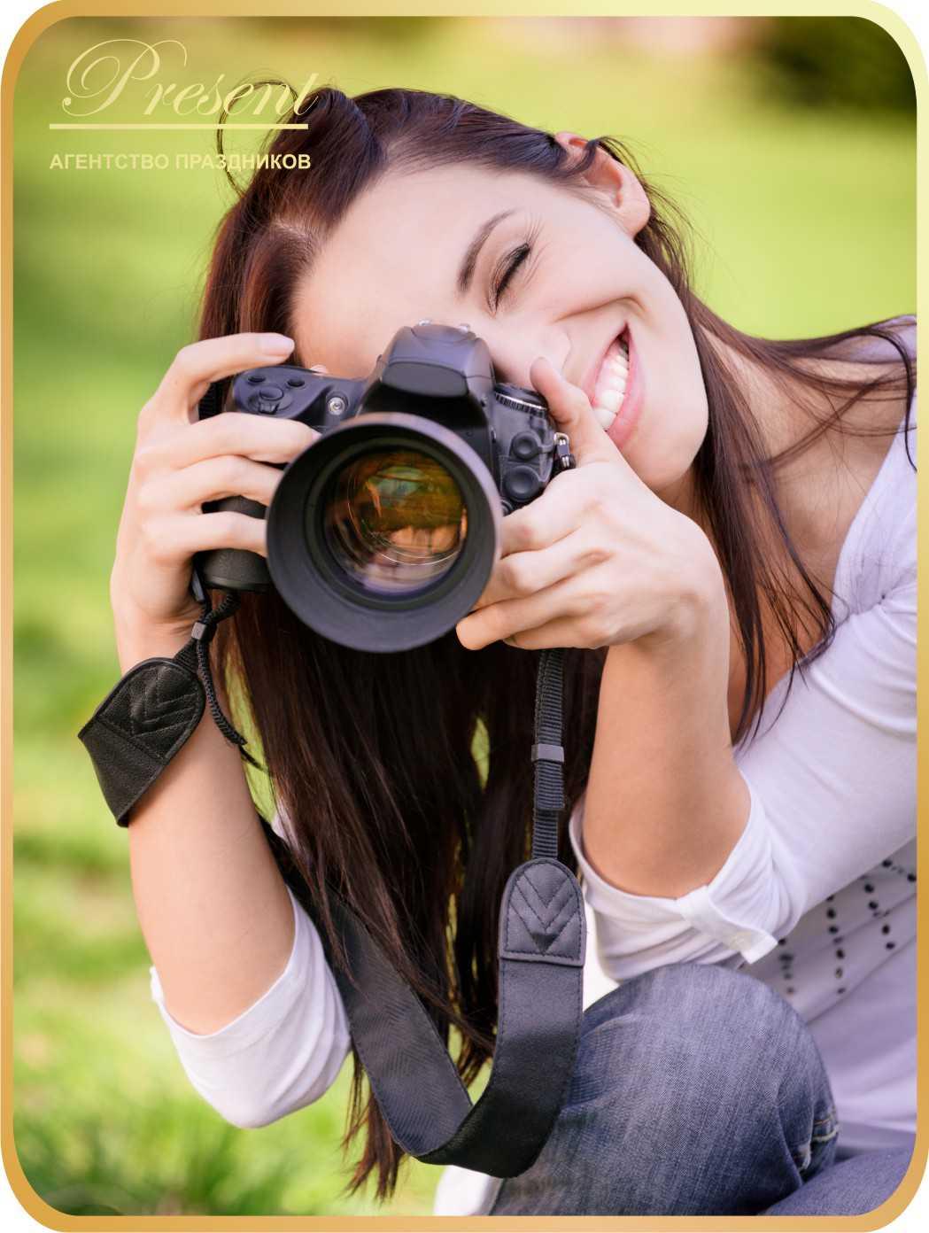 fotograf