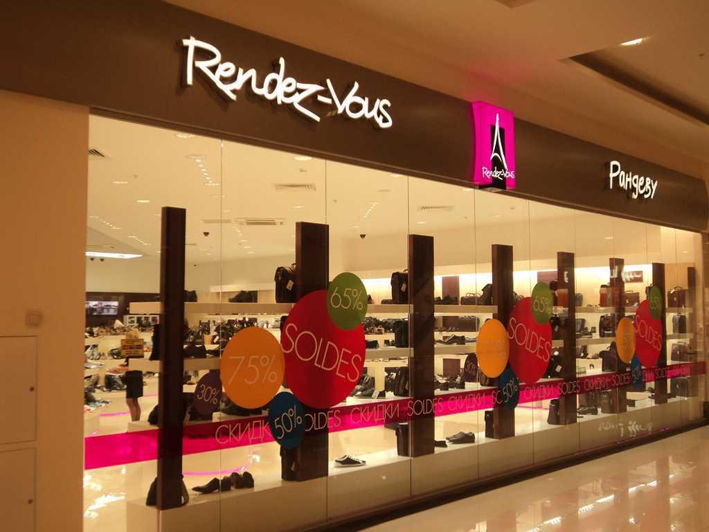 28238b4c0 Сеть магазинов Rendez-Vous появилась в Москве в начале 2000-ых годов и на  данный момент представлена в 16 городах России и во французском Куршевеле.  ...
