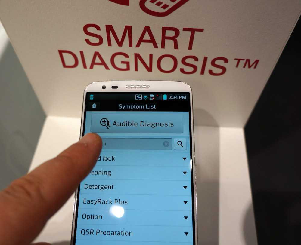smart-diagnosis