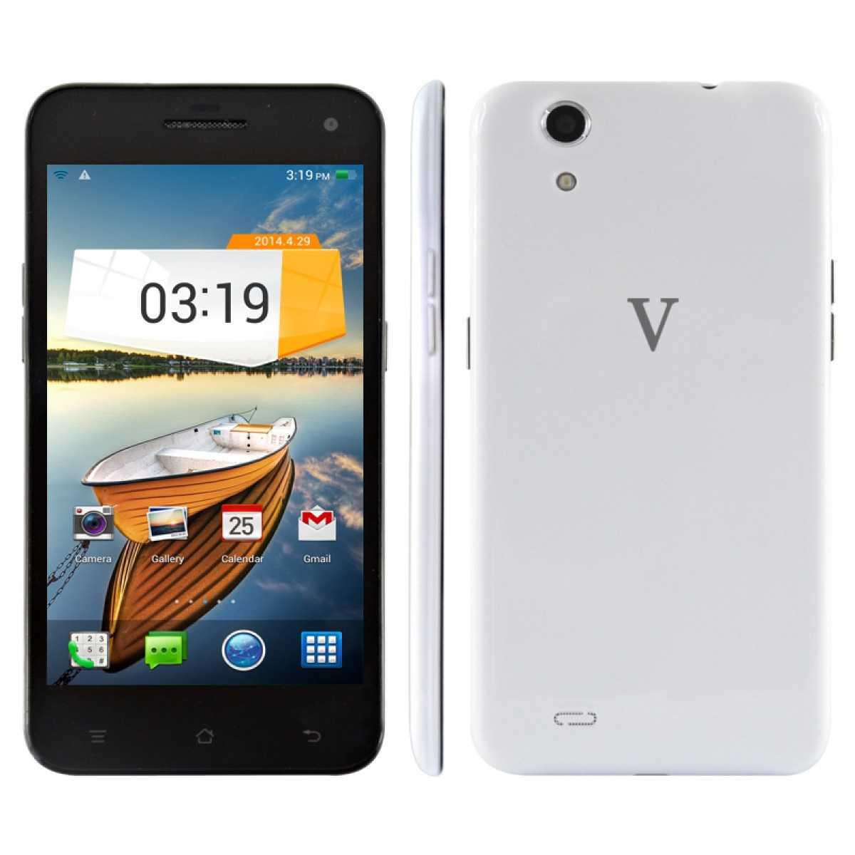 v-phone