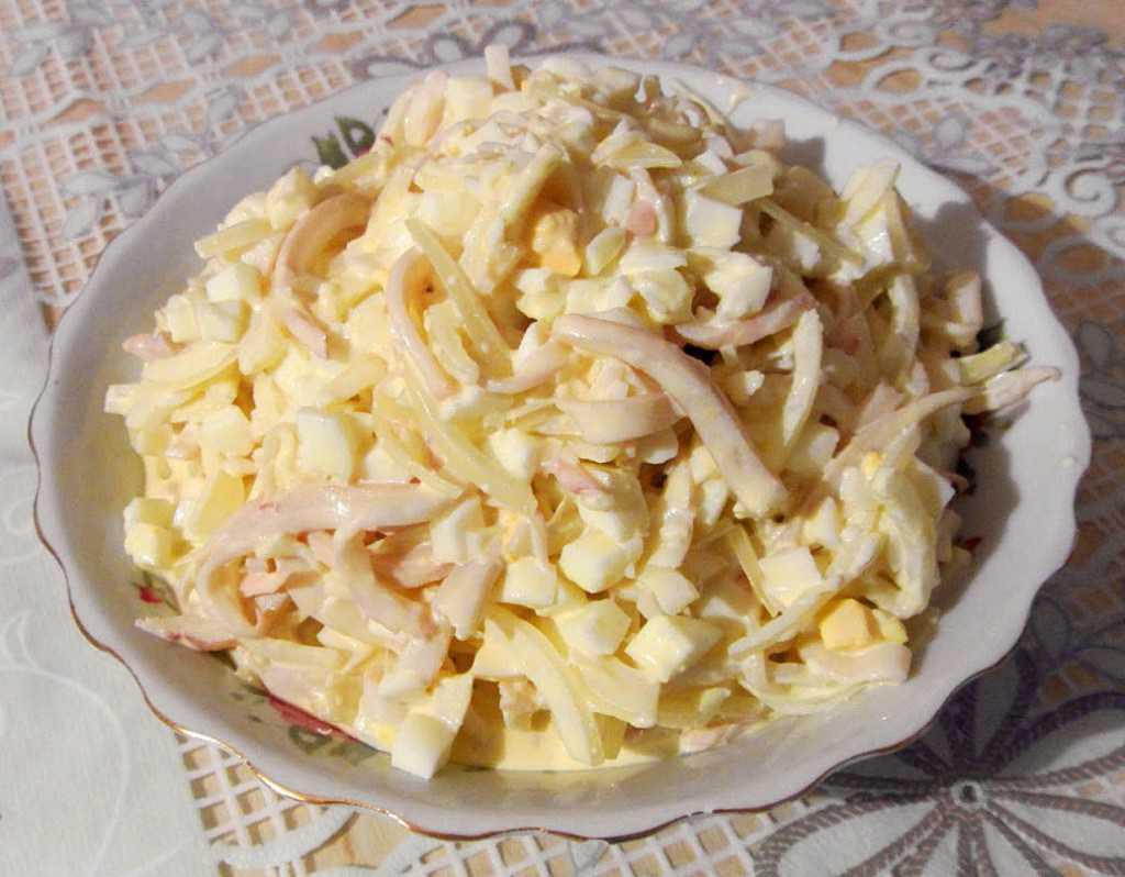 jirnie-salati