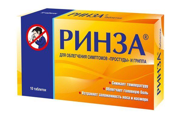 Лечение острого ринита