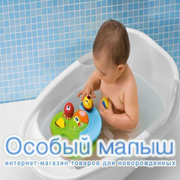 Интернет магазин детских товаров «Особый малыш»