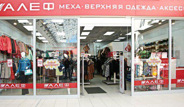 magazin-alef