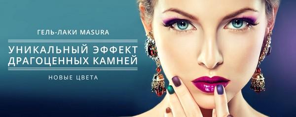 Идеи дизайна ногтей гель лаками masura