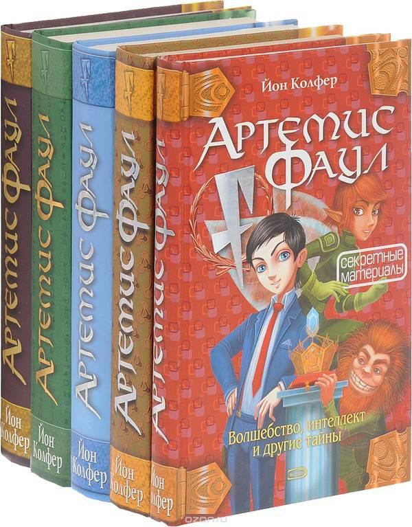 Популярные детские книги