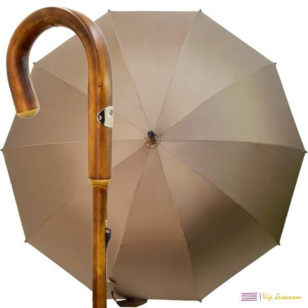 Зонтик с деревянной ручкой