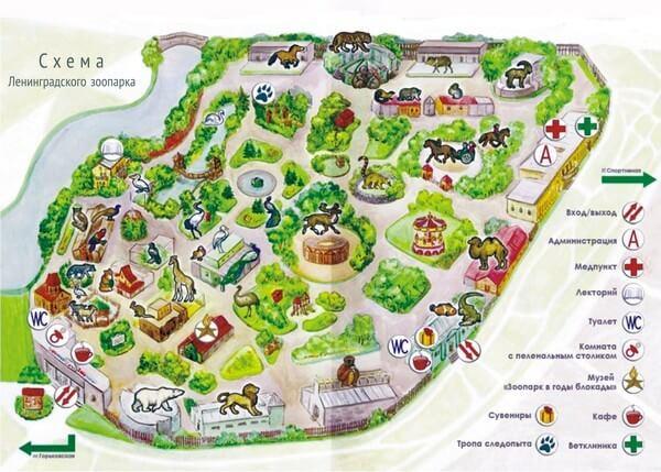 Зоопарк Ленинграда в Санкт-Петербурге