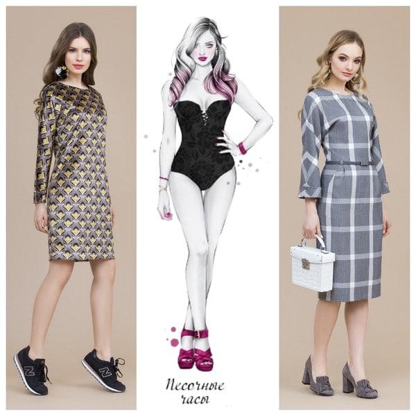Женский гардероб в соответствии с типом фигуры